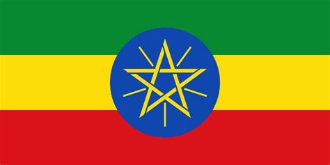 Liga etíope de fútbol - Wikipedia, la enciclopedia libre