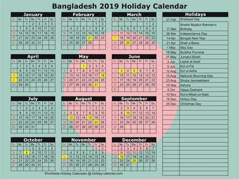 bangladesh holiday calendar