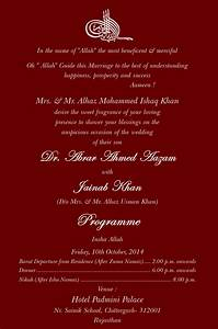 muslim wedding invitation wording 010 With islamic wedding invitations messages
