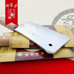 german steel kitchen knives aliexpress buy yamy ck kitchen accessories handmade german steel kitchen knives