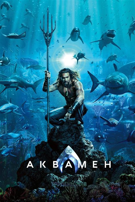 aquaman full   hdstreamingfree