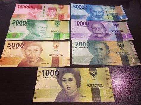 gambar desain uang  rupiah  resmi keluaran bi