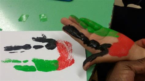 uae flag activity for national day or the letter ff 959   0ea76757286a78fd132b0dc5b87a3d1d