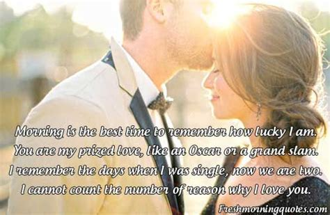 romantic good morning messages goodmorning