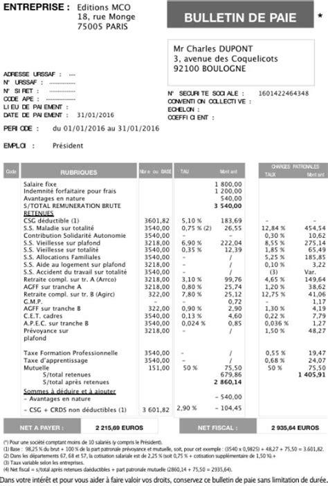 modele fiche de paie president sasu mod 232 les de fiches de paye 2016 pour un pr 233 sident de sas ou