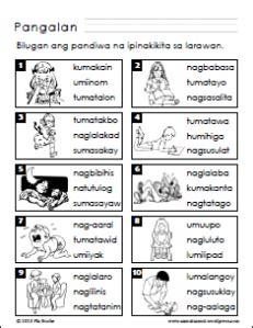preschool worksheets samut samot
