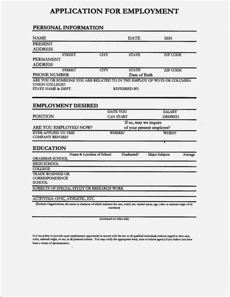 fill in your resume resume template cover letter
