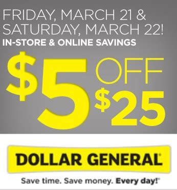 dollar general coupons   printable mobile  promo