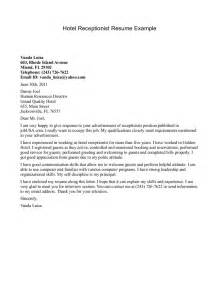 resume cover letter for a receptionist cover letter
