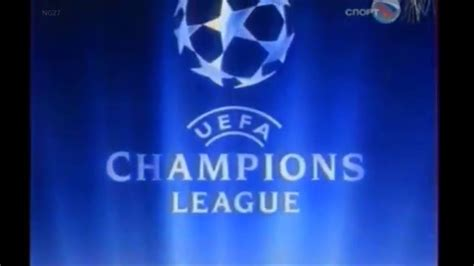 uefa champions league  outro playstation youtube