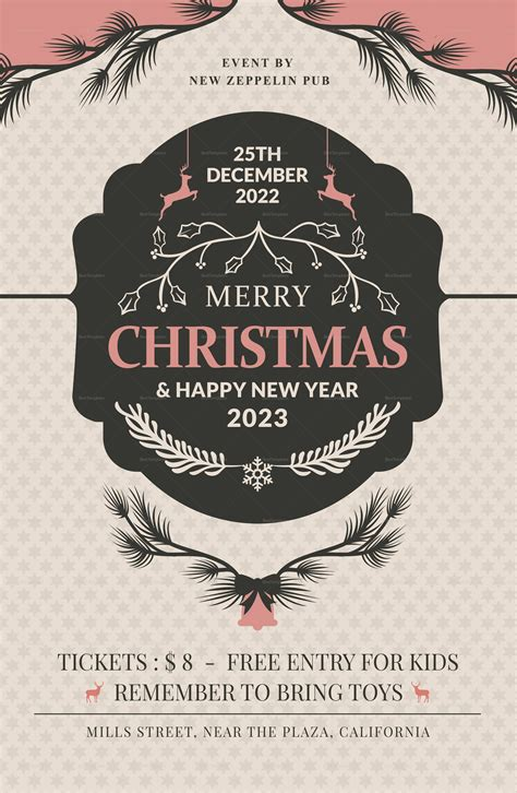 christmas party invitation poster template  adobe photoshop