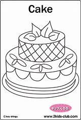 Coloring Cake F07 2kids Club sketch template