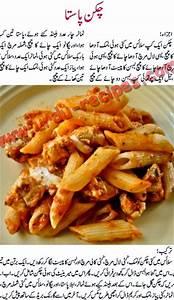 Spicy spaghetti recipe pakistani food