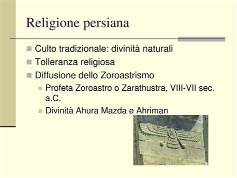 guerre greco persiane ppt le guerre greco persiane powerpoint presentation