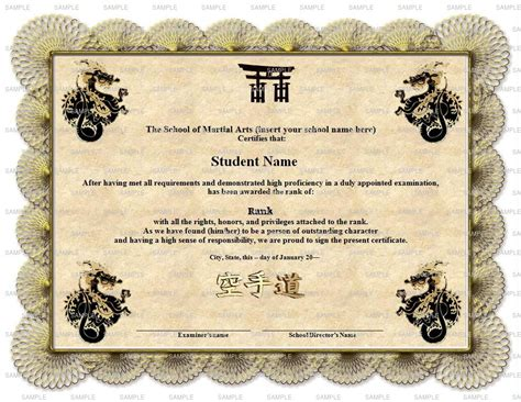 8 best images of martial arts certificate templates