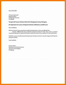 sample request letter for employment certificate juzdecocom With certification of employment letter template