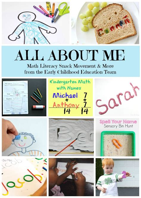 all about me writing activity for children the 150 | All2BAbout2Bme 1