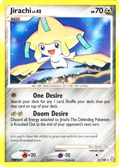 serebiinet tcg legends awakened  jirachi