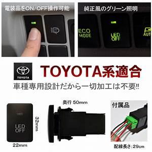 Toyota Loison Sous Lens : led 70 80 20 30 c26 50 ~ Gottalentnigeria.com Avis de Voitures