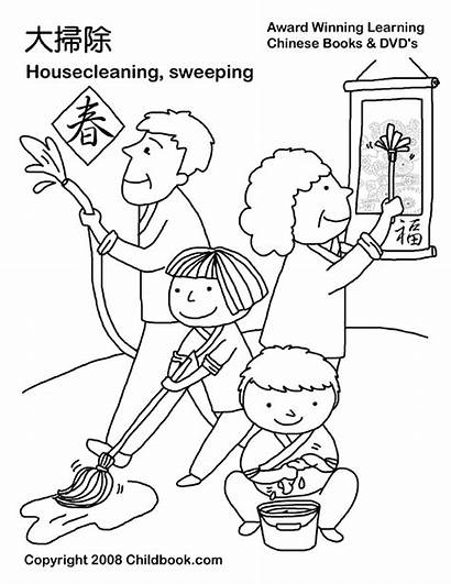 Cleaning Coloring Chinese Pages Clipart Clean Drawing