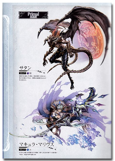 granblue fantasy graphic archive vol  official art book