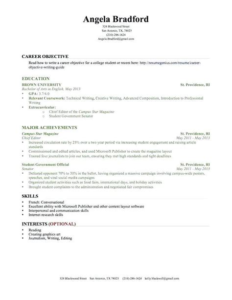 Resume Builder No Work Experience by 5 6 Resume For Resumete