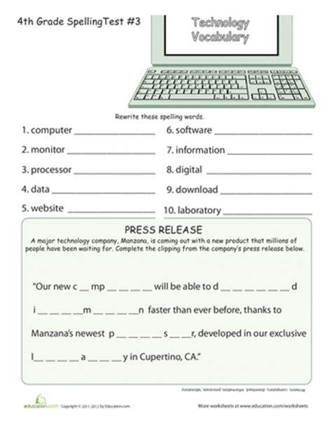 Fourth Grade Spelling Tests Educationcom