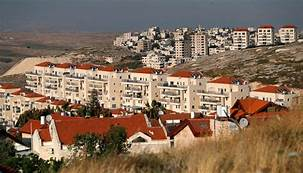 US loosens policy on israeli settlements