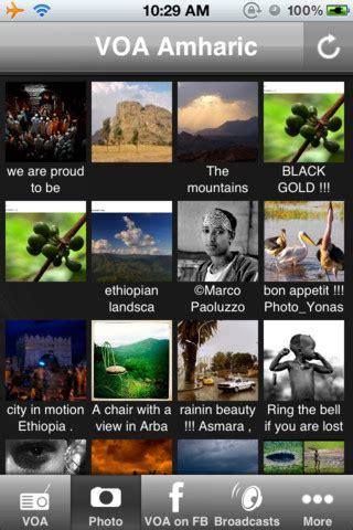 Voa News Programs by Voa News Amharic Radio Program Bhpiratebay