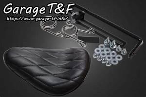 Garage Seat 77 : garage t f solo seat diamond black spring mount kit xv250st14 ~ Gottalentnigeria.com Avis de Voitures