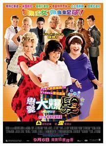 Hairspray (2007) poster - FreeMoviePosters.net