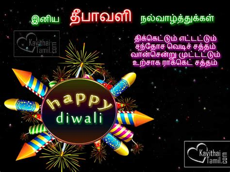 colourful happy deepavali   whatsapp