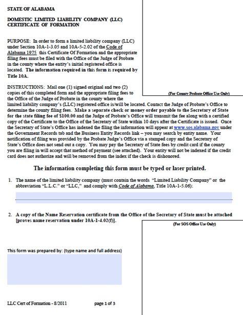 alabama llc articles  organization forms wikidownload