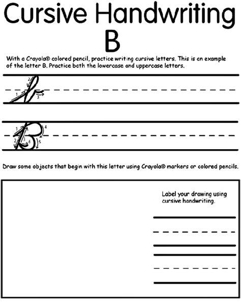 Writing Cursive B Coloring Page Crayolacom