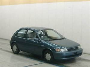 1992 Toyota Corolla Ii Pictures For Sale