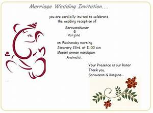 Invitation card wordings for brother marriage images for Wedding invitation format for brother