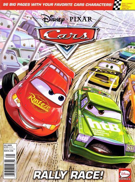 cars 1 autos disney pixar muppets presents cars 1 disney pixar muppets presents cars part 1 issue