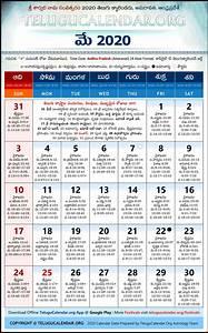 November 2020 Calendar Print Andhra Pradesh 2020 May Telugu Calendar High Resolution