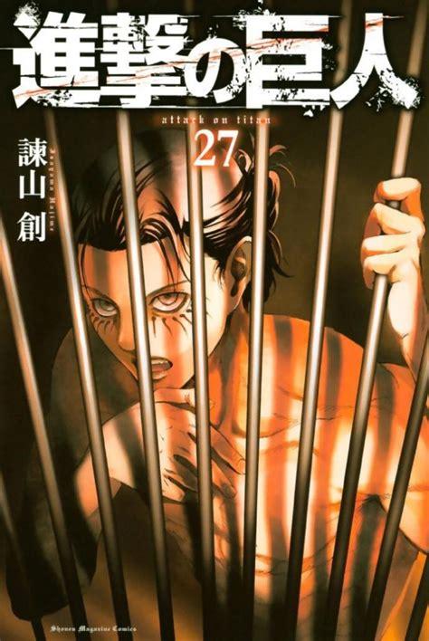 capa manga shingeki  kyojin volume  revelada ptanime
