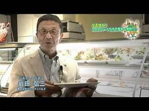 「岩田弘の人と経済学」③-五味久壽氏 Doovi