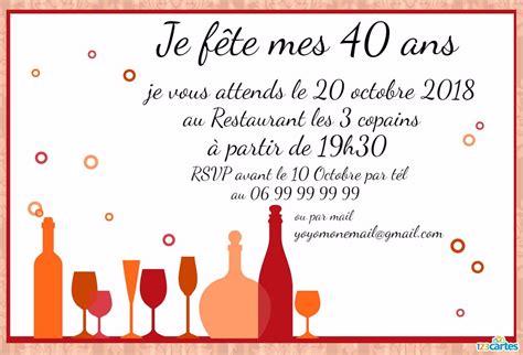 Invitation Anniversaire 40 Ans Tous Au Pub