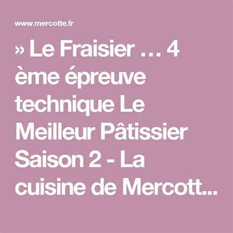 la cuisine de mercotte 28 images biscuits de savoie 3