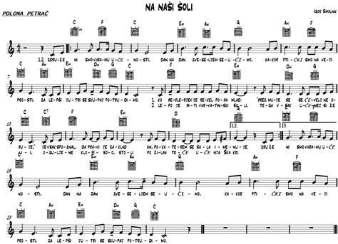 Šolska himna - https://os-hrvatini1.splet.arnes.si