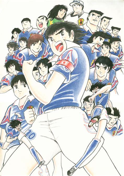 os super capeoes captain tsubasa fut bergs