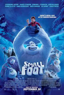 smallfoot film wikipedia