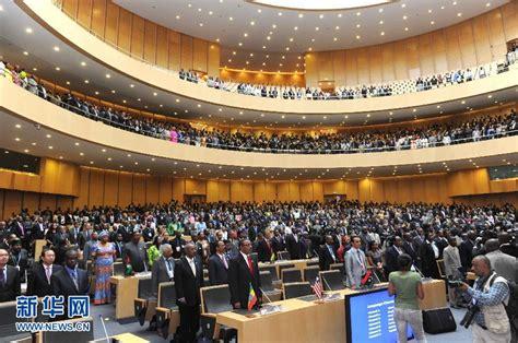 siege de ua inauguration du nouveau siège de l 39 ua