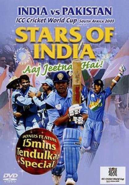 cricket world cup  india  pakistan dvd zavvi
