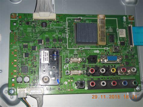 solucionado tv samsung ln32b350f1 enciende con pantalla oscura yoreparo