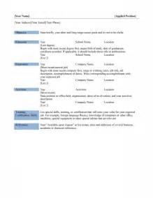 Resume Templates Basic Resume Template Free Microsoft Word Templates