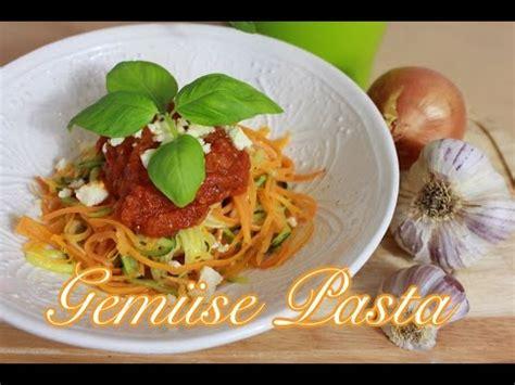 nudeln ohne kalorien zucchini spaghetti alla carbonara vegan doovi